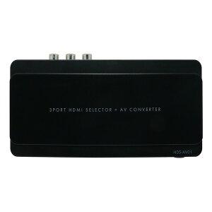 ミヨシAV端子入力付きHDMI切替器ブラックHDS-AV01/BK