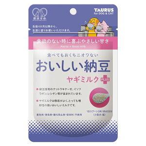 (まとめ) おいしい納豆 ヤギミルクプラス (ペット用品・犬用フード) 【×5セット】