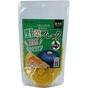 (まとめ) HappyDays 大地からの贈り物 素材100%野菜フレーク かぼちゃ 35g 【×20セット】(ペット用品・犬用フード)