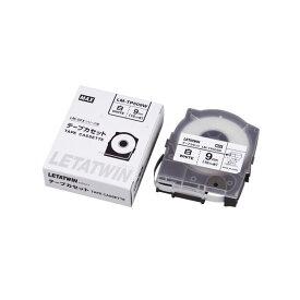 (まとめ) マックス レタツイン テープカセット 9mm 白 LM-TP509W【×5セット】