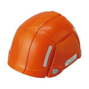 トーヨーセフティー防災用折りたたみヘルメット BLOOM オレンジ NO100-OR 1個