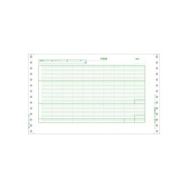 PCA 給与明細封筒D 密封式 連続紙PB120F 1箱(1000組)