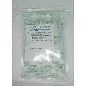 OZO強力吸湿乾燥剤4個入り