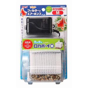 (まとめ)おさかな飼育セットM【×5セット】