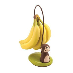 モンキーバナナツリー【×2個セット】