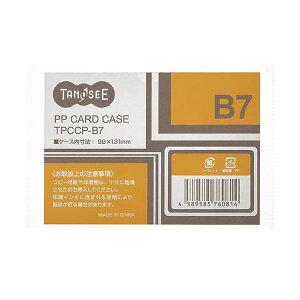 (まとめ)TANOSEE カードケース B7 半透明 PP製 1枚 【×100セット】