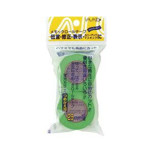 (業務用セット) ヤマト メモックロールテープ 詰替用テープ(蛍光紙) WR-25H-LI ライム 2巻入 【×10セット】