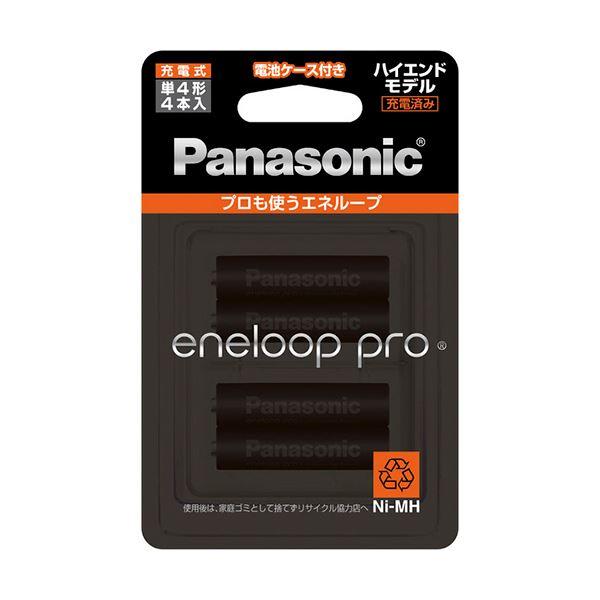 (まとめ)パナソニック 充電式ニッケル水素電池eneloop pro ハイエンドモデル 単4形 BK-4HCD/4C 1パック(4本)【×3セット】