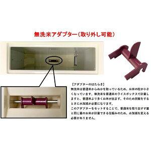 桐製スリムライスストッカー/米びつ【6kg収納】無洗米兼用〔キッチン台所〕