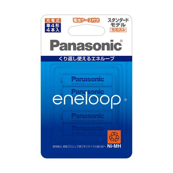 (まとめ)パナソニック 充電式ニッケル水素電池eneloop スタンダードモデル 単4形 BK-4MCC/4C 1パック(4本)【×3セット】