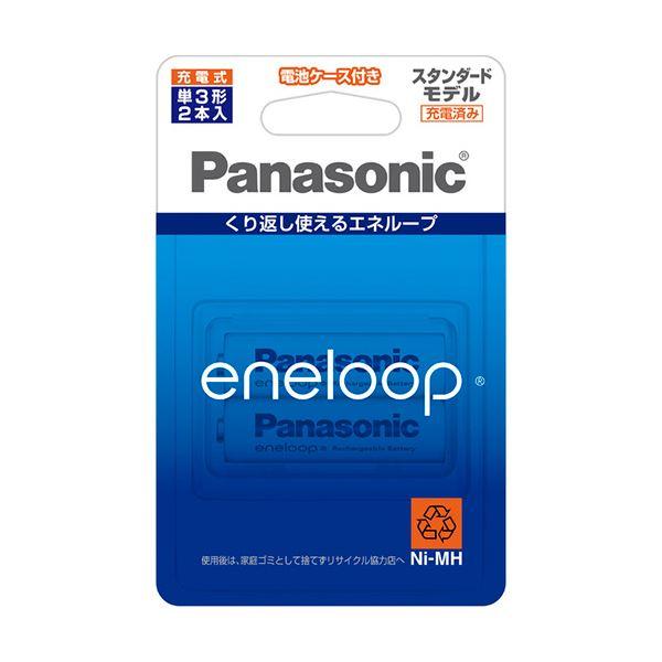 (まとめ)パナソニック 充電式ニッケル水素電池eneloop スタンダードモデル 単3形 BK-3MCC/2C 1パック(2本)【×5セット】