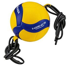 MIKASA(ミカサ)バレーボール トレーニングボール4号球 ゴムひも固定式アタック練習用【V400WATTR】