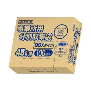 (まとめ)オルディ事業所用分別収集袋BOX半透明45L100枚(×10セット)