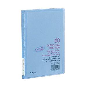 (まとめ)コクヨ ポストカードホルダー(キャリーオール)(固定式・ミニタイプ)A6タテ 40枚収容 青 ハセ-6B 1セット(10冊)【×2セット】