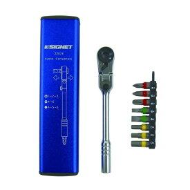 SIGNET シグネット フレックスヘッドタイプ ラチェットレンチセット ミニラチェ カラーケース付 ブルー 22074