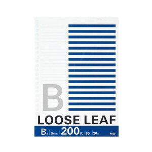 (まとめ) プラス ルーズリーフ B5 B罫 26穴NL-200B 1セット(1000枚:200枚×5パック) 【×5セット】