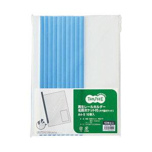 (まとめ)TANOSEE 再生レールホルダー名刺ポケット付(タテ型ポケット)A4タテ 10枚収容 青 1セット(30冊:10冊×3パック)【×5セット】