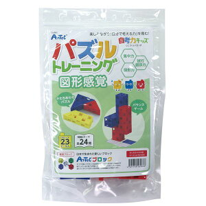 (まとめ)自考力キッズ パズルトレーニング 図形感覚 【×10個セット】