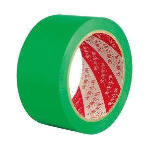 光洋化学 カットエースFG養生テープ 50mm×25m 30巻