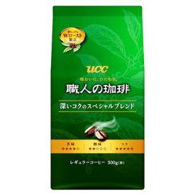 UCC 職人の珈琲深いコクのスペシャルB300g (363191)