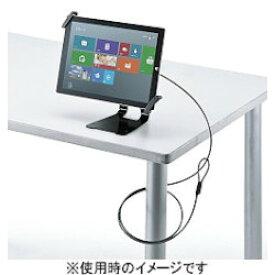 サンワサプライ タブレット汎用セキュリティ10〜13インチ対応(eセキュリティ・ブラック) SLE-31STB13BK