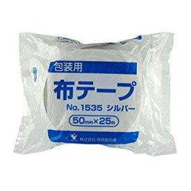 寺岡 カラー布テープ No.1535 銀 1巻