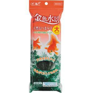 GEX(ジェックス) 金魚水景 天然おつまみ草 大 【人工水草/アクセサリー/アクアリウム用品】