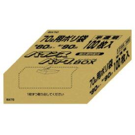 オルディ ◆バランスパック BOXタイプ (BX70)
