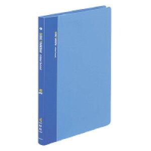 コクヨ クリヤーブック固定式サイドスローA5縦 20枚ポケット青 (ラ-822B)
