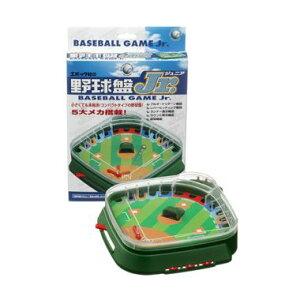 野球盤Jr.(ジュニア)