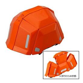 トーヨーセフティー ヘルメット ブルームII NO.101 オレンジ