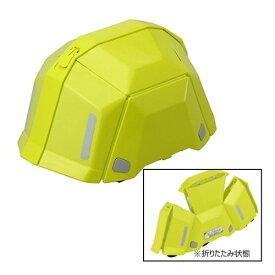 トーヨーセフティー ヘルメット ブルームII NO.101 ライム