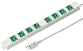 サンワサプライ 3P、3m、8個口タップ緑色(バックアップ用) 品番:TAP-K8-3G
