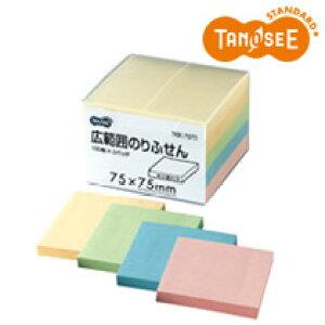 オリジナル TANOSEE 広範囲のりふせん 75×75mm 4色 100枚×5冊入(TKK-7575)