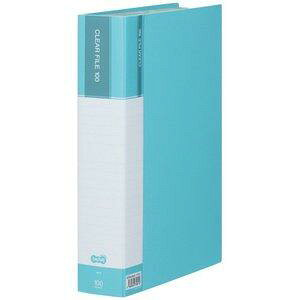 オリジナル TANOSEE クリヤーファイル(台紙入) A4タテ 100ポケット 背幅60mm ライトブルー 1冊