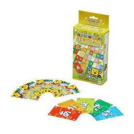 メガハウス ことばのカードゲーム もじぴったん