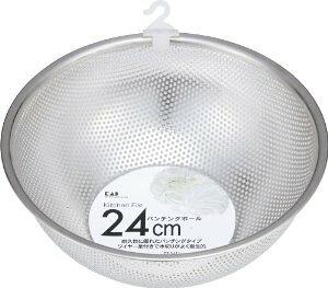 貝印 Kitchen File パンチングボール 24cm 型番:DF-5411