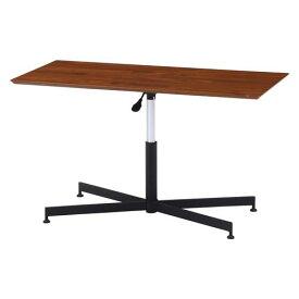 昇降リビングテーブル トラヴィ2 ウォルナット