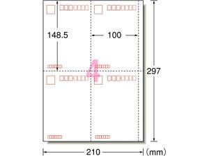 IJ用マルチカード 官製はがきサイズ A4 4面 100枚 エーワン 51134