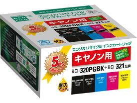 キャノン用リサイクルインクカートリッジBCI-321+320 5MP エコリカ ECIC3203215PBOX