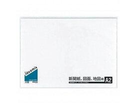 クリヤーブック ideamix 固定式・サイドスローA2 10ポケット 透明 コクヨ ラ-DEAS15