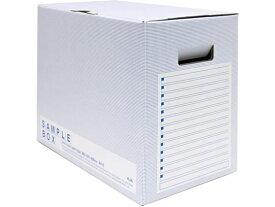 サンプルボックス〈エコノミータイプ〉 A4 背幅200mm ブルー プラス 96-516