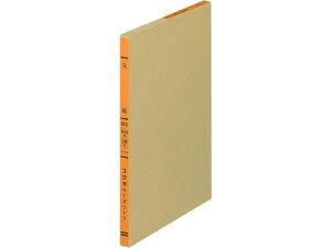バインダー帳簿用ルーズリーフ 一色刷 元帳 コクヨ リ-300