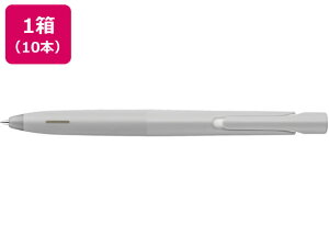 エマルジョンボールペン ブレン 0.7mm グレー軸 黒インク 10本 ゼブラ BA88-GR