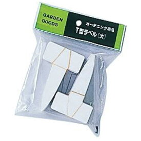 ヤマト T型ラベル(100枚入) [ダイ]