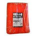 日本マタイ 収穫ネット15kg用25枚入 [42CMX70CM アカ]