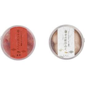 【送料無料】ふく太郎本部 幸せの紅白ふく G紅白