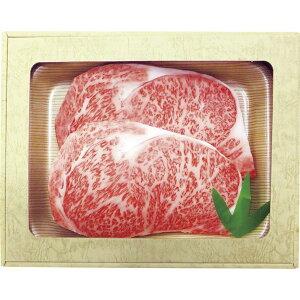 飛騨牛ロースステーキ 18630019