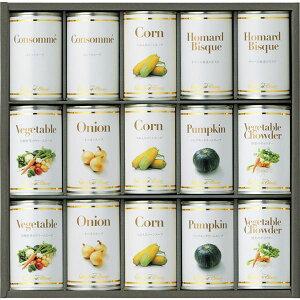 ホテルニューオータニ スープ缶詰セット AOR-80
