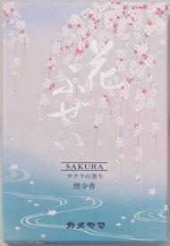 花ふぜい桜 煙少香 徳用大型 【 カメヤマ 】 【 お線香 】